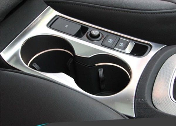 Mittelkonsole Becherhalter Rahmen Blende Abdeckung Edelstahl Passend Für  Audi Q3 SQ3 8U