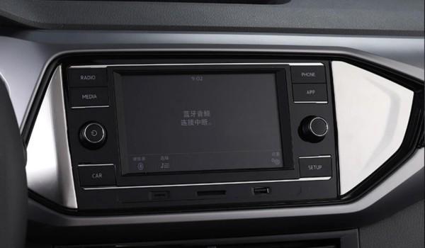 Edelstahl Navi Radio Blende Abdekung Rahmen Passend Für VW T-Cross TDI TSI