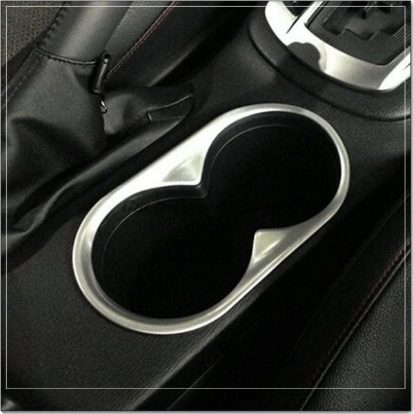 Mittelkonsole Becherhalter Abdeckung Blende Rahmen ABS Chrom Passend Für Mazda CX5